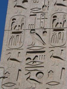 a hieroglyph